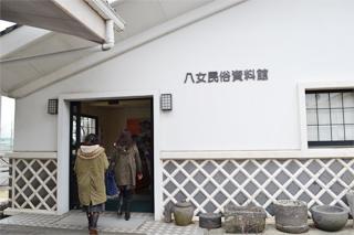 八女民俗資料館