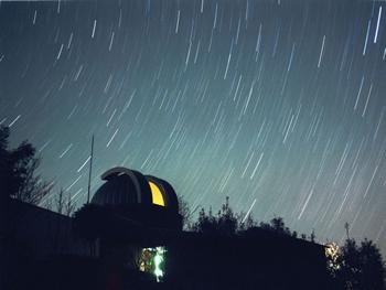 星の文化館