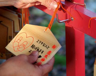 恋木神社の絵馬
