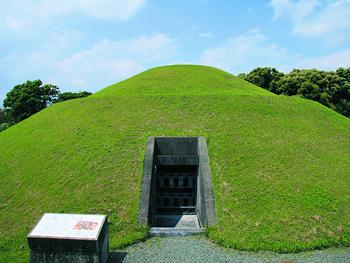 弘化谷古墳公園