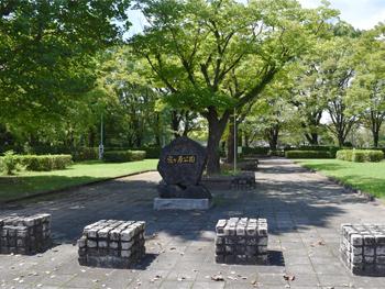 窓ヶ原公園
