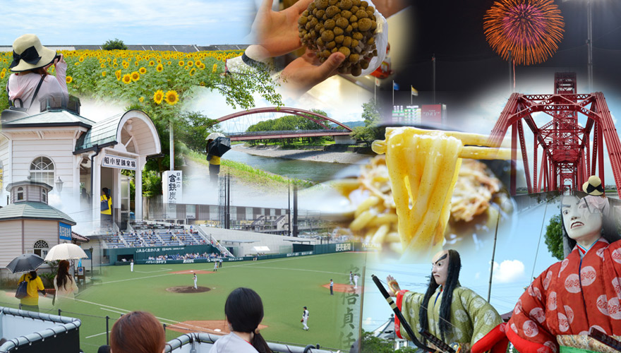 柳川・大川・大木・みやま・筑後 プロ野球観戦と筑後七国巡りの旅