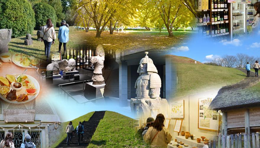 果のくに広川・茶のくに八女 古代の筑後を偲ぶ旅