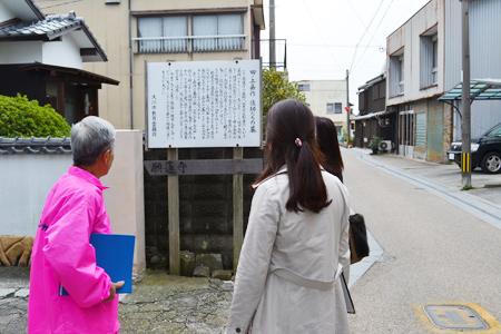 田ノ上嘉作・儀助たちの墓