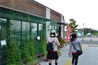道の駅おおき インフォメーションセンター