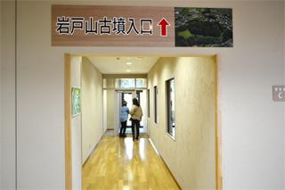 岩戸山古墳入口