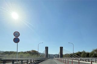 唐尾広川線(県道713号線)