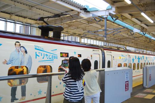 SPECIAL ドリカム新幹線
