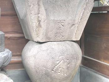 羽犬の塚(羽犬伝説と羽犬の塚)