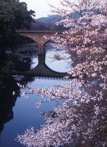 北川内公園