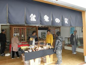 鉱泉の駅(長田鉱泉物産館)